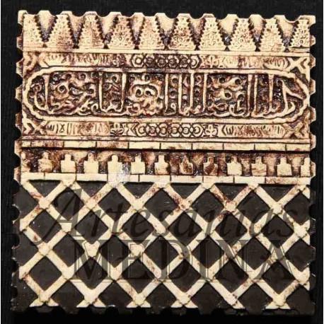 Imán arabesco (nº 6) cuadrado