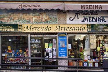 Tiendas de artesan as medina en granada artesan as medina for Artesanias de espana