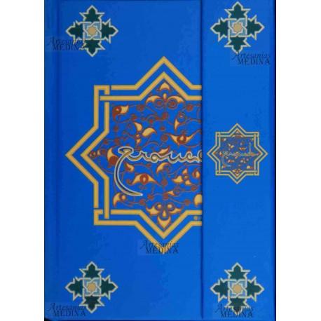 Libreta estrella arabesca azul, Granada